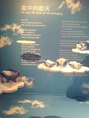 2011世貿創意設計:2011-10-26 15.20.00.jpg
