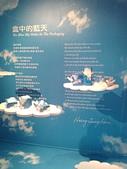 2011世貿創意設計:2011-10-26 15.19.53.jpg
