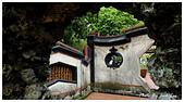 板橋林家花園-FUJIFILM X20:DSCF7544.JPG