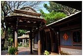 板橋林家花園-FUJIFILM X20:DSCF7629.JPG