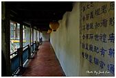 板橋林家花園-FUJIFILM X20:DSCF7632.JPG