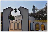 2015.01.05白沙岬燈塔+三義+海邊:DSC_1516S.jpg