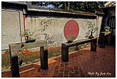 板橋林家花園-FUJIFILM X20:DSCF7595.JPG