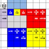 行動相簿:螢幕快照 2016-07-04 上午4.56.47.png