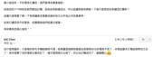 行動相簿:螢幕快照 2017-07-21 下午9.53.02.png