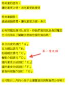 行動相簿:螢幕快照 2016-07-04 上午4.29.20.png