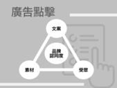 行動相簿:螢幕快照 2017-07-21 下午9.48.45.png