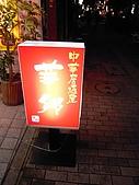 日本九州行:DSCN5425.JPG
