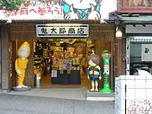 日本九州行:DSCN5494.JPG