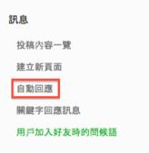 行動相簿:螢幕快照 2016-07-04 上午3.28.21 拷貝 2.png