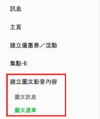 行動相簿:螢幕快照 2018-03-02 下午10.17.21.png