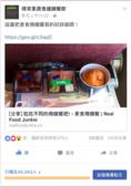 行動相簿:螢幕快照 2017-08-25 下午1.34.19.png