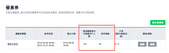 行動相簿:螢幕快照 2016-10-06 下午8.37.28.png