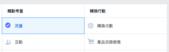 行動相簿:螢幕快照 2017-11-19 下午9.24.53.png