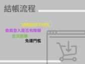 行動相簿:螢幕快照 2017-07-27 下午8.58.40.png