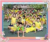 搞笑團體照:class01_nEO_IMG.jpg