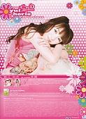 hm3 SPECIAL Vol.14:Scan10109.JPG