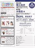 hm3 SPECIAL Vol.14:Scan10110.JPG