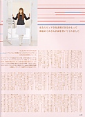 hm3 SPECIAL Vol.14:Scan10123.JPG