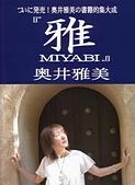 (hm3.SPECIAL)[2004][Vol15]:hm3SVol.15_003.JPG