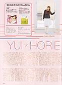 hm3 SPECIAL Vol.14:Scan10124.JPG