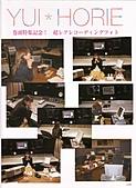 hm3 SPECIAL Vol.14:Scan10125.JPG