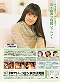 hm3 SPECIAL Vol.14:Scan10126.JPG