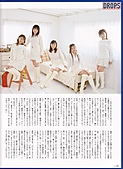 hm3 SPECIAL Vol.14:Scan10134.JPG