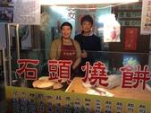 安麗優生活~吃吃喝喝一起辦桌:103-05-06成就第一的紐崔萊勤益科大夜市石頭燒餅.jpg