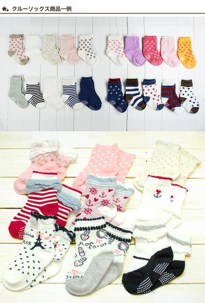 童裝 代購團購:201309_hukubukuro2.jpg