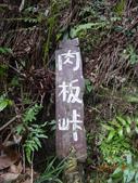 1040110平溪菁桐古道:1040110平溪菁桐古道