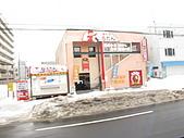 2010-02-24旭山動物園:2009022325旭山 場外市場 002.JPG