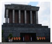 2012年7月越南河內市:胡志明陵寢+紀念館+故居:越南河內市:胡志明陵寢+紀念館+故居_18.jpg