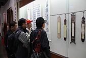 國父紀念館祥門書會展:祥門38-6.jpg