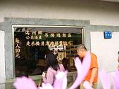 20070222茶山吊橋風吹沙紅柴坑貓鼻頭:滿洲港口茶山吊橋購票過橋.jpg