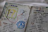 台北市親山步道:04親山步道打印紀錄.jpg