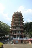 台東鯉魚山:鯉魚山龍鳳寶塔