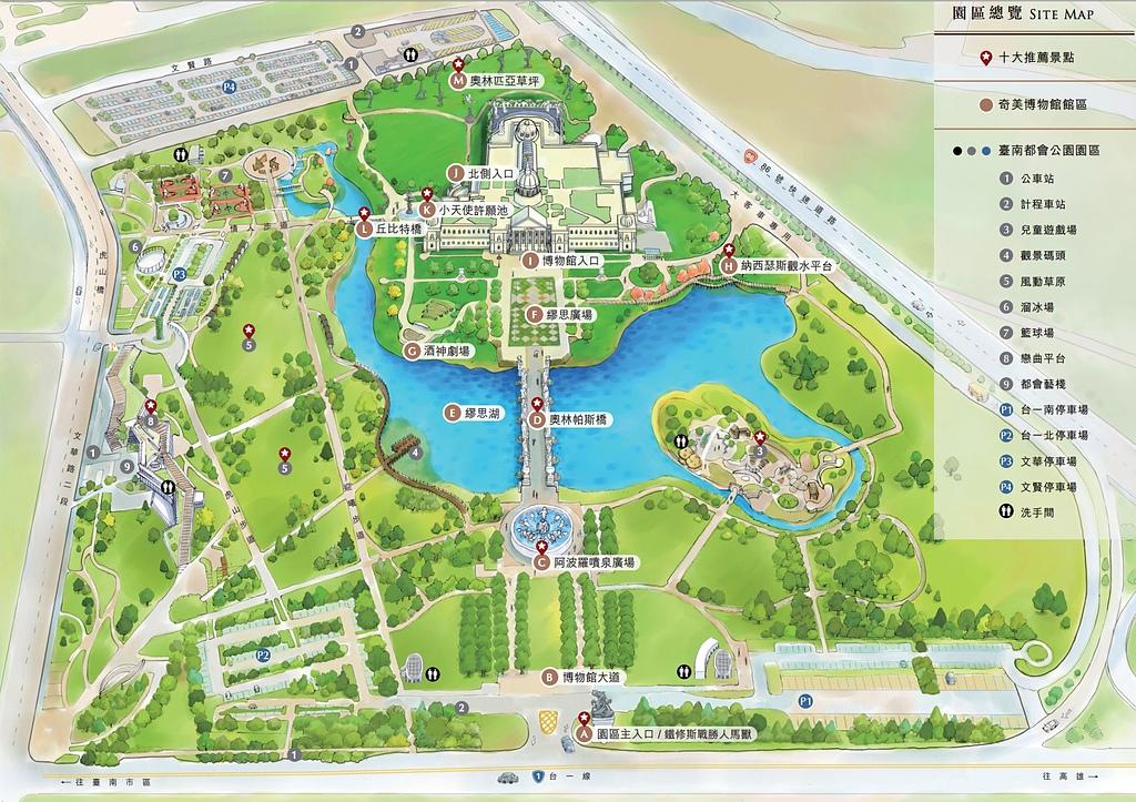 04台南都會公園 奇美博物館平面圖2.jpg - 奇美博物館