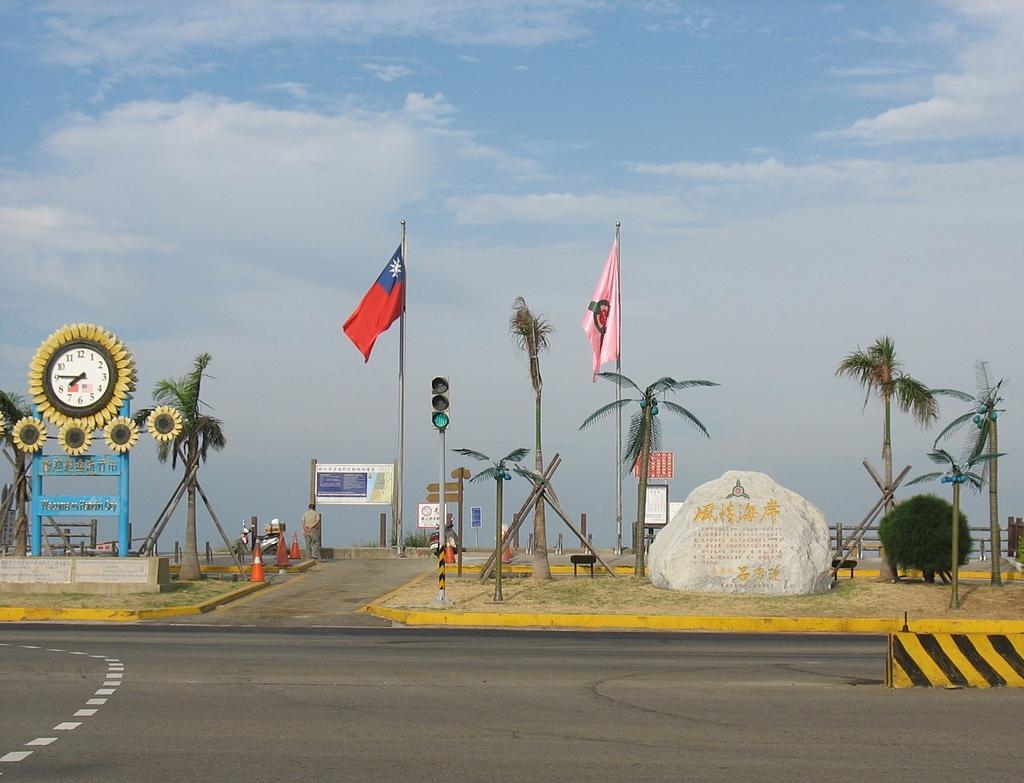十七公里海岸線:風情海岸(香山濕地)