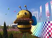 2015新社花海:06新社花海小蜜蜂.jpg