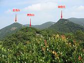 內湖三尖:三尖07鯉魚山東峰遠眺內湖三尖