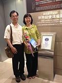 台北101登高賞景:22世界最快速電梯.jpg