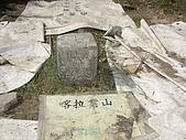 武陵四秀:喀拉業山.jpg