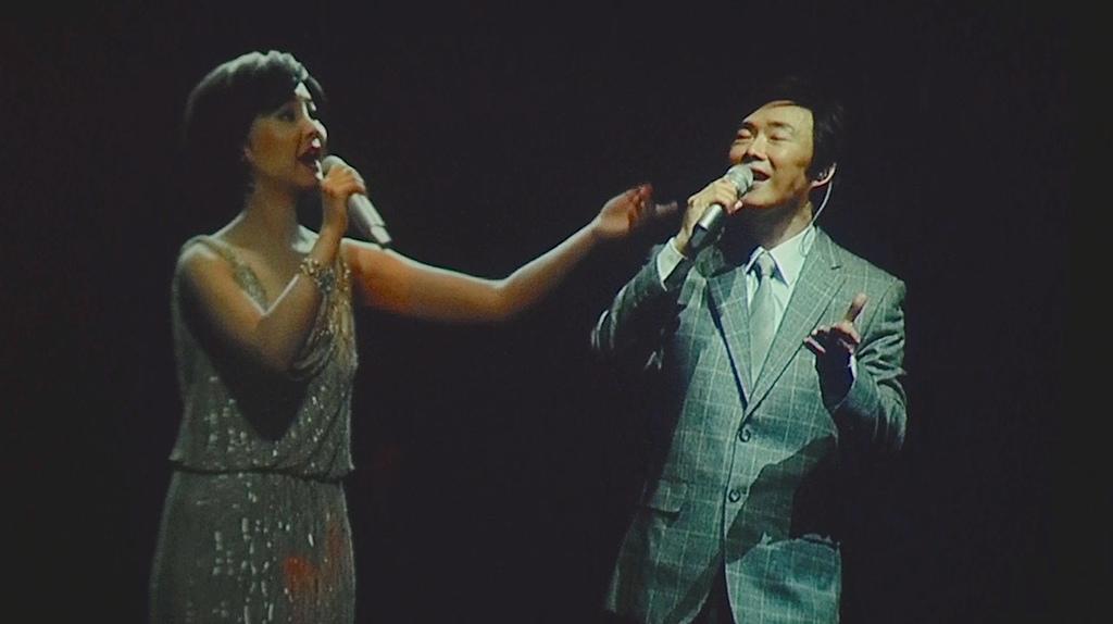 鄧麗君演唱會II:鄧麗君 費玉清 跨時空合唱