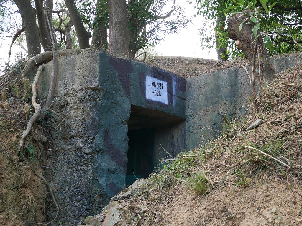 08 碉堡 北131-28B.JPG - 劍南路格物台登文間山