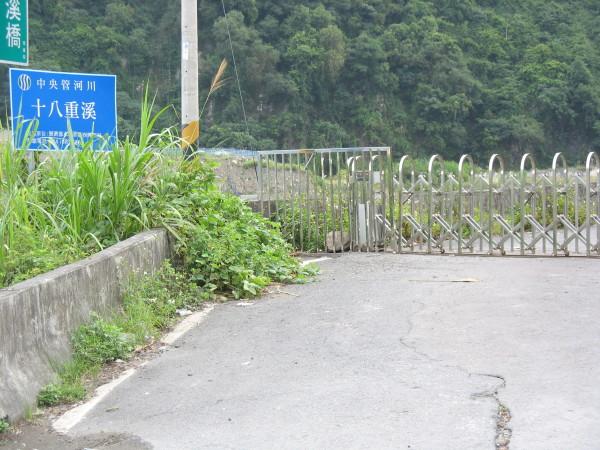 21.JPG - 郡大山