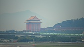 松山機場觀景台:圓山大飯店.jpg