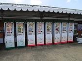 北門水晶教堂:11整排的販賣機.jpg