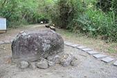 都蘭遺址:孕婦石
