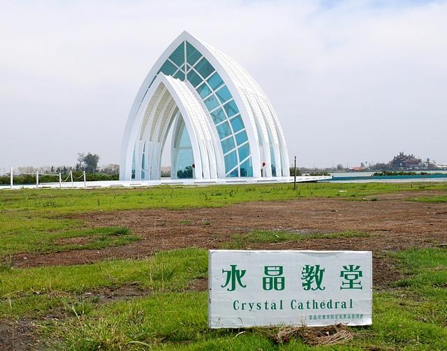 41水晶教堂.jpg - 北門水晶教堂